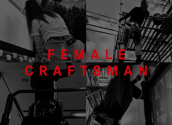 FEMALE CRAFTSMAN