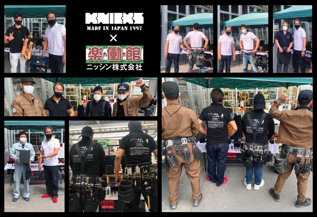 沖縄県糸満市「楽働館ニッシン」さんの店頭販売を行いました!
